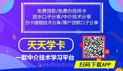 QQ图片20200306173910.jpg